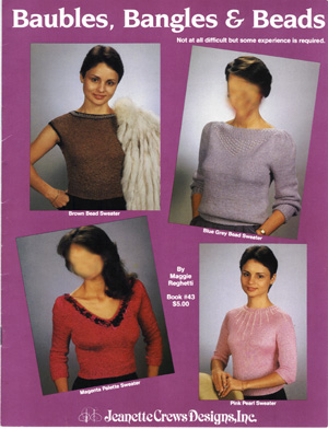 This is one of the few pictures that you will find of me on the site. Top left and bottom right on a pattern book written by Maggie Righetti. I also knit the pink sweater that I am wearing on the bottom right. Maggie herself knit the other one.